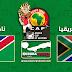 مشاهدة مباراة جنوب إفريقيا ونامبيا بث مباشر بتاريخ 28-06-2019 كأس الأمم الأفريقية