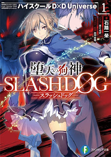 Daten no Inugami: Slash Døg - High School DxD Universe