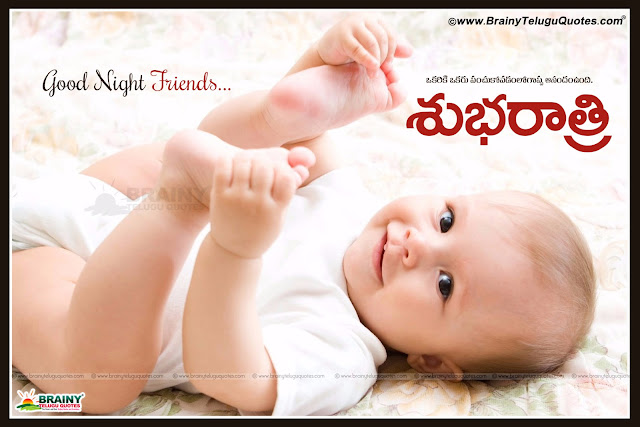 Best Good Night Cute Baby Hd Images Wallpapers With Nice Telugu