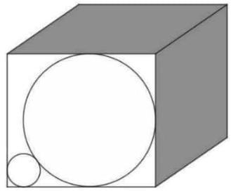 Uma caixa em formato de paralelepípedo retangular reto é desenvolvida para armazenar completamente duas pequenas esferas metálicas, com raios medindo 3 cm e 12 cm e nas condições representadas na figura abaixo