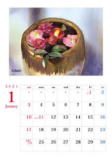 カレンダー1月 瓶に浮かんだ椿