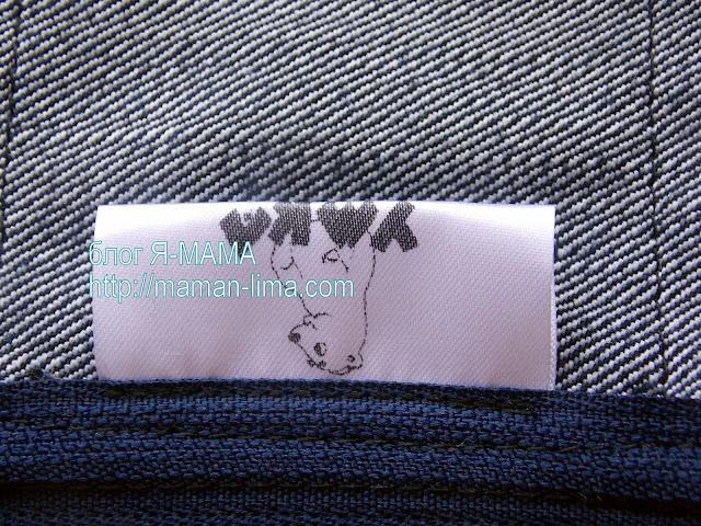 пенал из джинсы выкройка