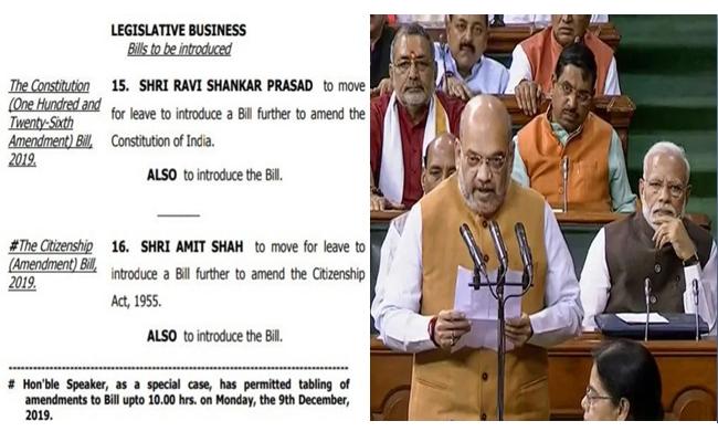 Citizenship Amendment Bill 2019, Citizenship Amendment Bill, Amit shah, Adhir Ranjan