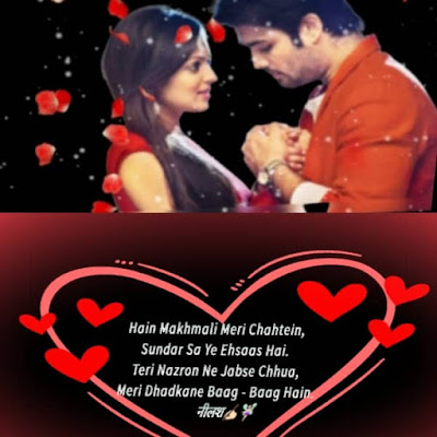 Two Line Shaysri , Two Line Shayari In Hindi, Best Two Line shayari,