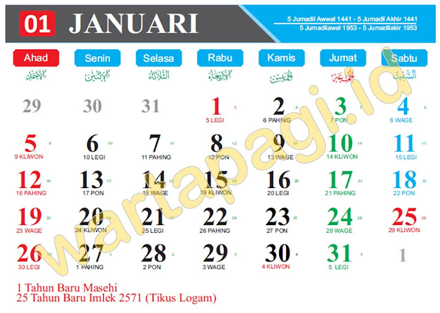 Kalender 2020 CorelDraw Biru