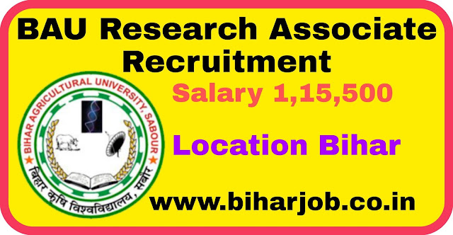 Bihar BAU Research Associate Recruitment