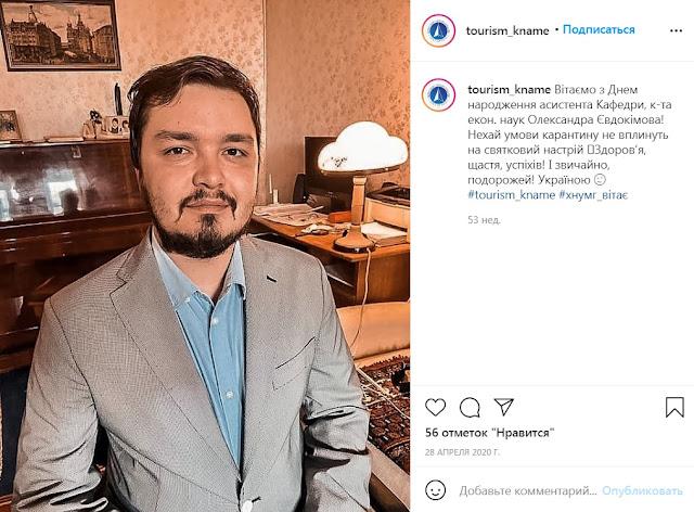 Ревнивый украинский студент застукал возлюбленную с преподавателем и зарезал обоих