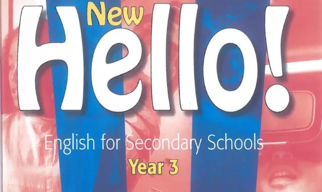 كتاب اللغة الانجليزية للصف الثالث الثانوى 2022 PDF