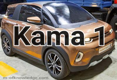 كاما 1 Kama-1 أول سيارة كهربائية روسية تطلقها شركة KamAZ