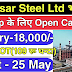 Essar Steel India Limited Campus 2021 | ITI & Diploma वाले apply करें