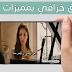 تطبيق عربي خرافي لمشاهدة أخر و أحدث الأفلام و مترجمة  بمميزات لن تصدقها !