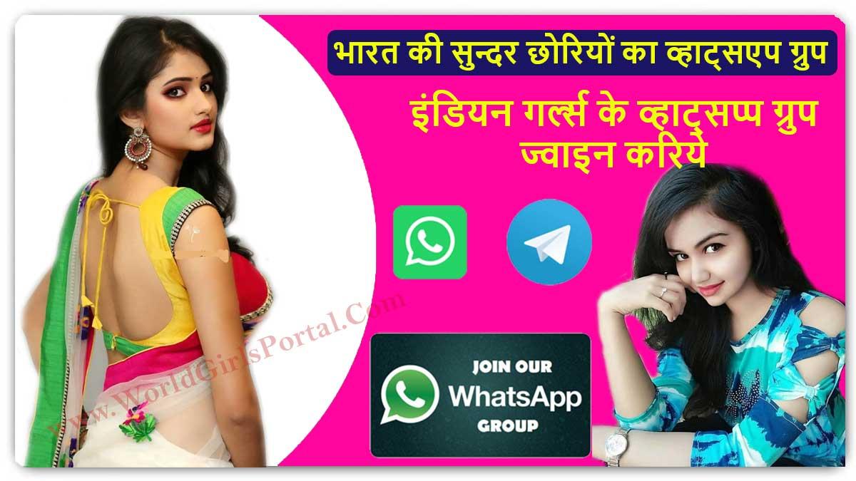 Ka whatsapp girl 💋 number Beautiful South