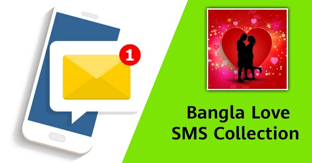 Bangla Love SMS, Bangla Romantic SMS collection 2021 and quotes.