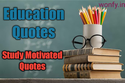 Education Quotes In Hindi 2020