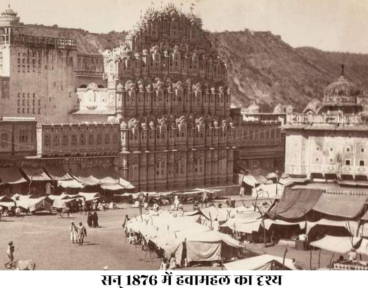 old hawa Mahal photo