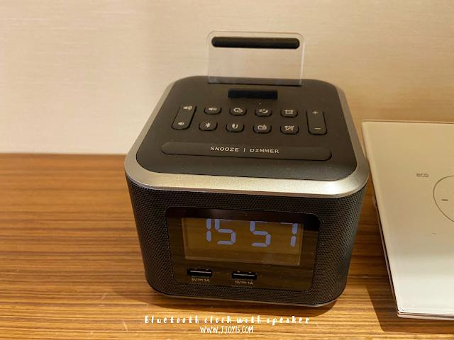 alarm digital fort canning hotel