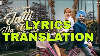 Jatti Da Crush Lyrics Meaning+Translation in Hindi – Kay Vee Singh