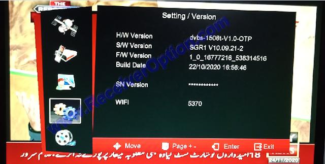 STAR SAT ORANGE 1506T HD RECEIVER NEW SOFTWARE ORANGE SHARE & ORANGE SHARE PLUS OPTION