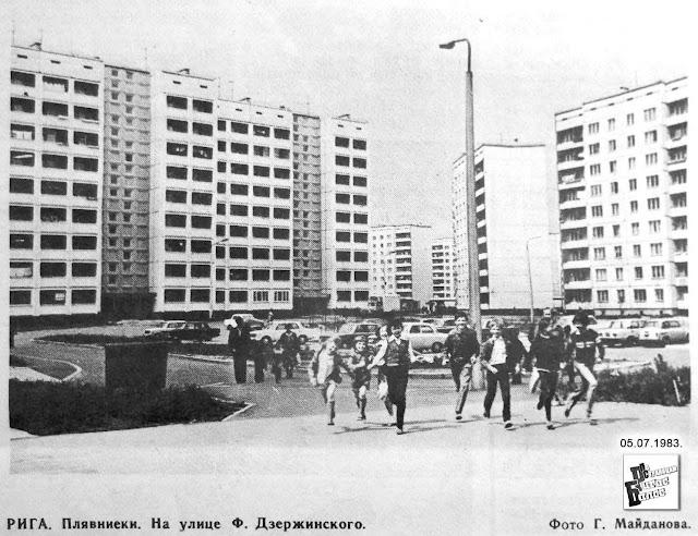 """Лето 1983 года. Рига. Плявниеки. На улице Ф. Дзержинского (фото из газеты """"Ригас Балсс"""" за 5 июля 1983 года)"""