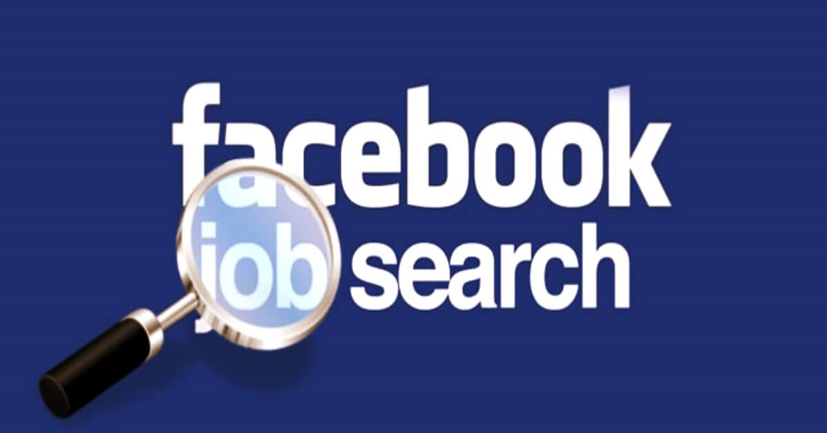 وظائف-شركة-فيس-بوك