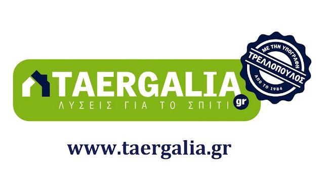 https://www.taergalia.gr/