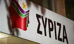 o-syriza-axaias-gia-to-thanato-stefanopoulou