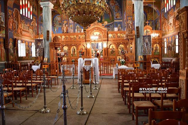 Ανοίγουν και οι εκκλησίες στην Αργολίδα τη Δευτέρα 25/1 με αυστηρά μέτρα