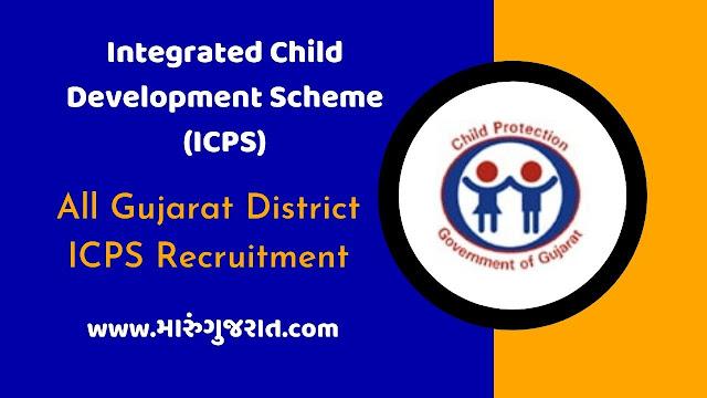 ICPS Morbi Recruitment 2021