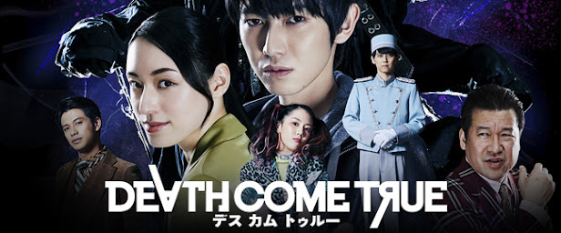 Death Come True Releases for PC on July 17, 2020