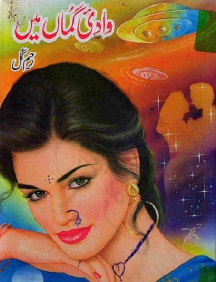 wadi-e-guman-main-novel-pdf-download