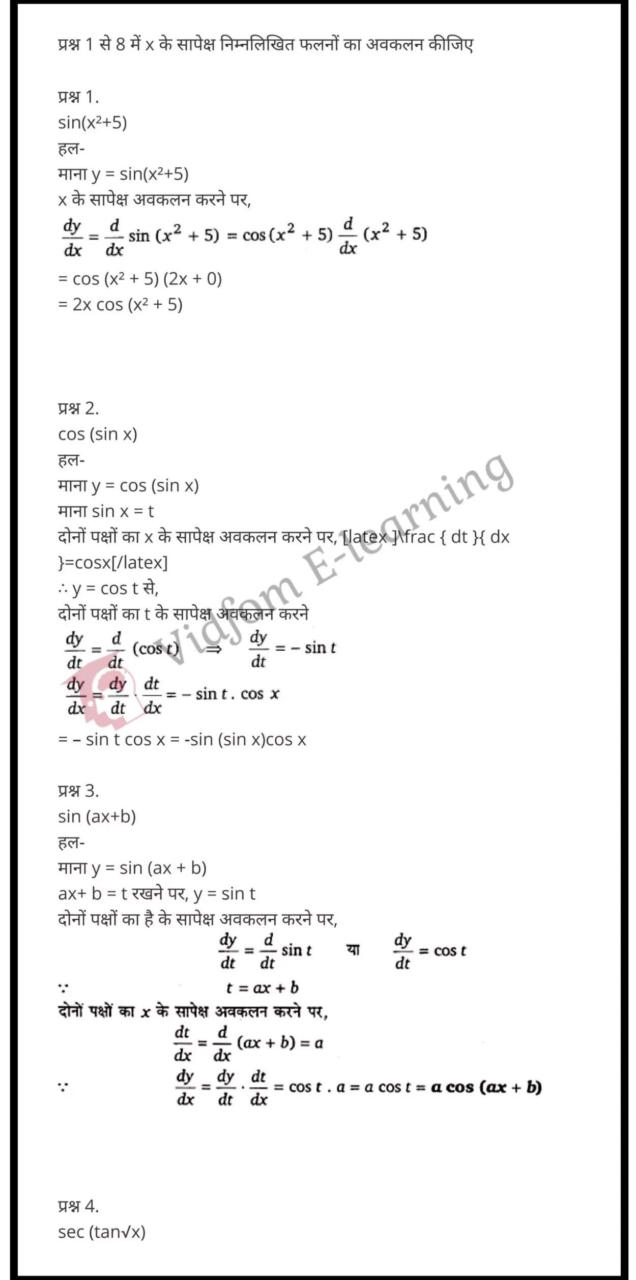 class 12 maths chapter 5 light hindi medium 23