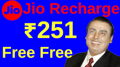 Jio free Recharge Cricket Pack 2020 Offer