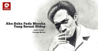 Puisi Chairil Anwar : Aku