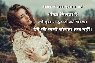 sad stutes whatsapp dp hd image