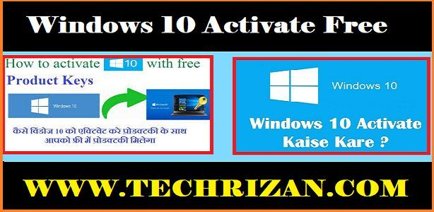Windows 10 Activate Free 100% working