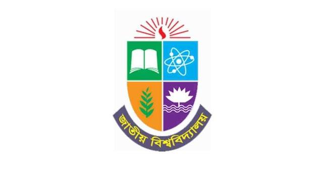 জাতীয় বিশ্ববিদ্যালয়ে নিয়োগ বিজ্ঞপ্তি ২০২১ NATIONAL UNIVERSITY JOB CIRCULAR 2021