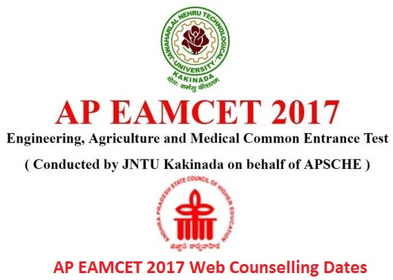 AP EAMCET Counselling 2017 Rank Wise