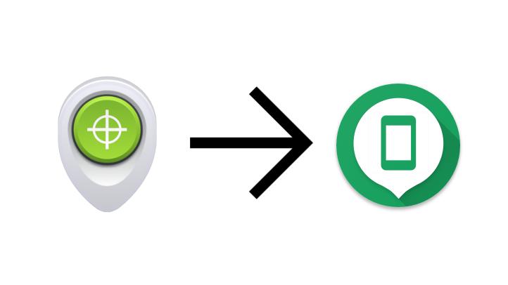 التعديل على تطبيق Android Device Manager ليصبح Find My Device تعرف على التفاصيل كاملة هنا