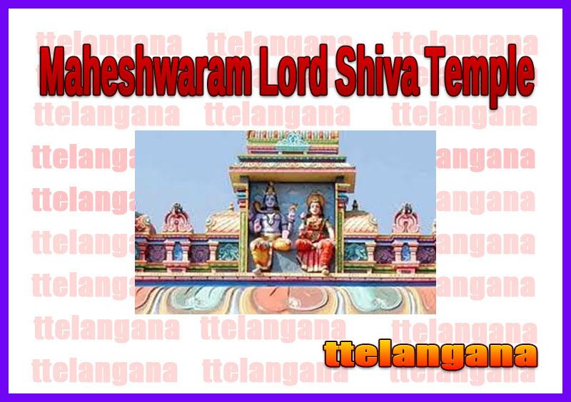 Maheshwaram Lord Shiva Temple in Telangana