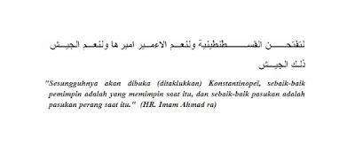 hadits iman ahmad 4/235, penaklukan kota konstantinopel, byzantium, romawi timur