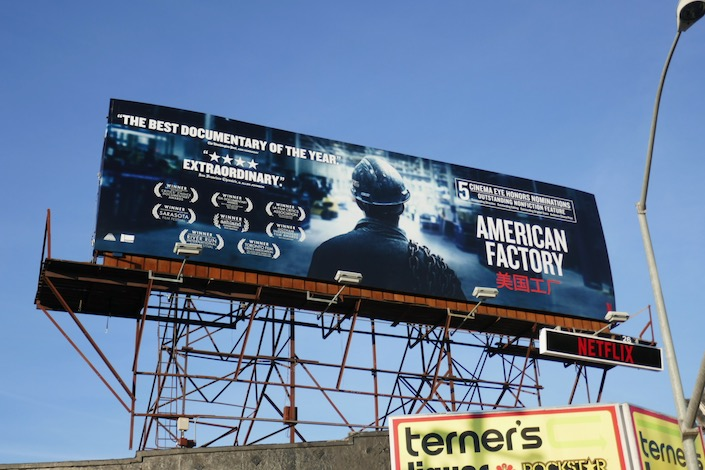 American Factory FYC billboard