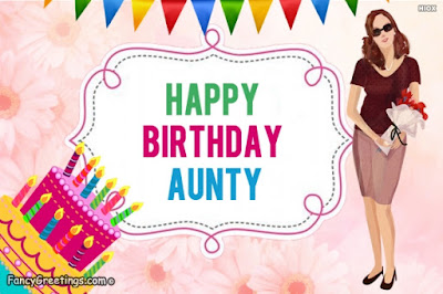 happy birthday wishes to my favorite aunt