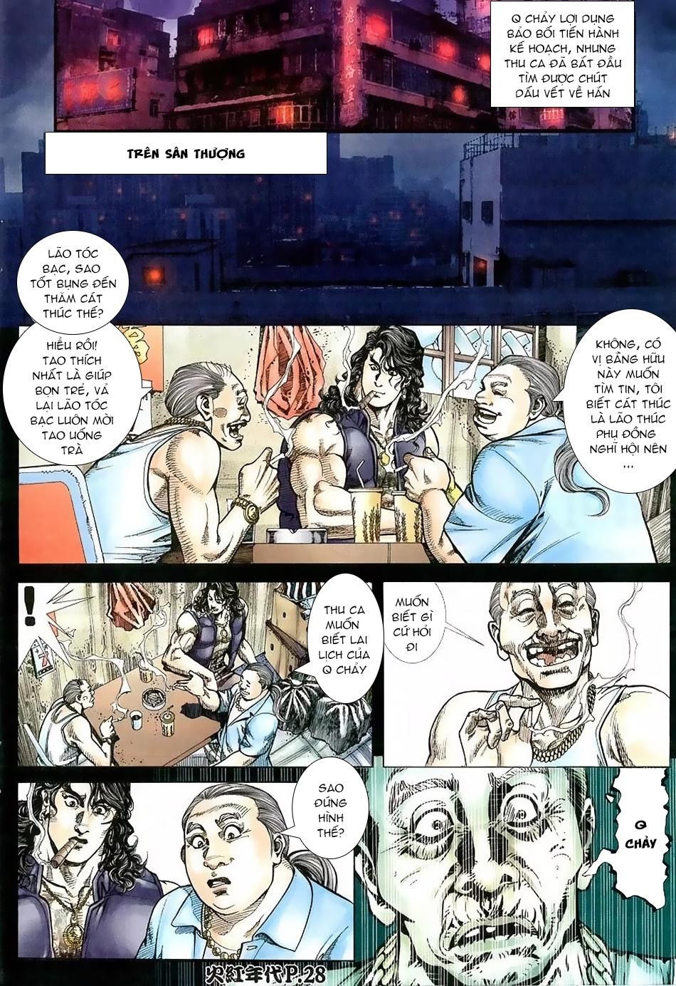 Hỏa Hồng Niên Đại Hắc Cốt Đường Chap 114 - Trang 25