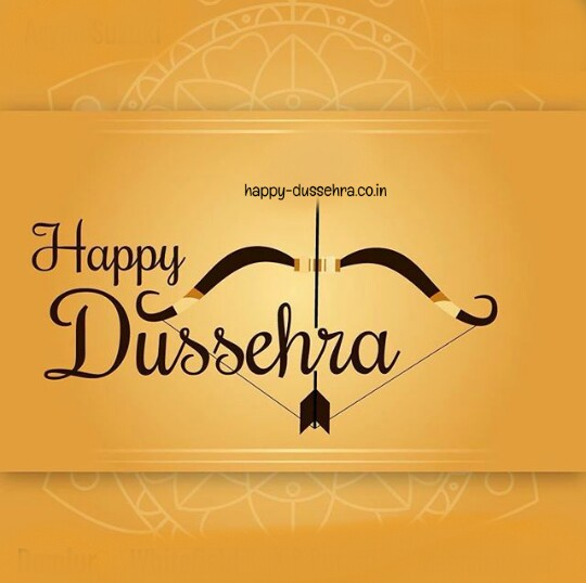 happy Dasara images HD