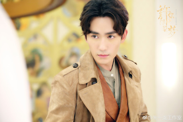 Zhu Yilong Granting You a Dreamlike Life