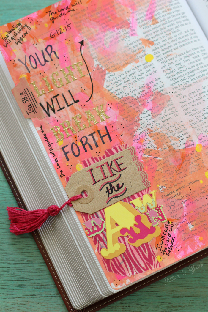 An illustration of Isaiah 58:8 in a journaling Bible. www.pitterandglink.com