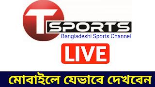 TSports Live