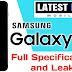 Samsung Galaxy R60 Full Specifications, Price and Launch Date in India