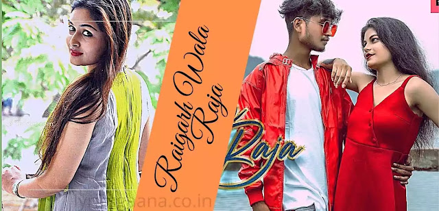 Raigarh Wala Mai Raja New Cg Song 2020