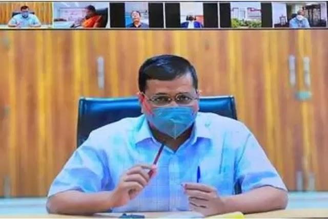 Covid-19:PM मोदी की बैठक में बोले CM केजरीवाल-30 अप्रैल तक बढ़ाया जाए लॉकडाउन